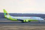 kitayocchiさんが、新千歳空港で撮影したジンエアー 737-86Nの航空フォト(写真)