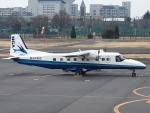 51ANさんが、調布飛行場で撮影した新中央航空 228-212の航空フォト(写真)