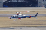 yabyanさんが、名古屋飛行場で撮影した中日本航空 430の航空フォト(写真)