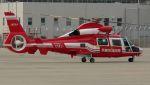 航空見聞録さんが、伊丹空港で撮影した京都市消防航空隊 AS365N3 Dauphin 2の航空フォト(写真)