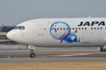 青路村さんが、伊丹空港で撮影した日本航空 767-346/ERの航空フォト(写真)