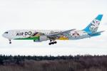 Ariesさんが、新千歳空港で撮影したAIR DO 767-381の航空フォト(写真)