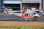 はるかのパパさんが、東京ヘリポートで撮影した朝日航洋 412EPの航空フォト(写真)