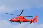 フォークリフト操縦士さんが、角田滑空場で撮影した宮城県防災航空隊 AS365N3 Dauphin 2の航空フォト(写真)