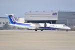 md11jbirdさんが、伊丹空港で撮影したANAウイングス DHC-8-402Q Dash 8の航空フォト(写真)