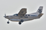 撮り撮り人さんが、岡山空港で撮影したクエスト・エアクラフト・カンパニー Kodiak 100の航空フォト(写真)