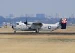 Petsさんが、厚木飛行場で撮影したアメリカ海軍 Northrop Grummanの航空フォト(写真)
