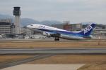 forgingさんが、伊丹空港で撮影したANAウイングス 737-54Kの航空フォト(写真)