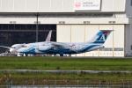 Timothyさんが、成田国際空港で撮影したアンガラ・エアラインズ An-148-100Eの航空フォト(写真)