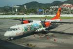 takaRJNSさんが、ペナン国際空港で撮影したファイアフライ航空 ATR-72-500 (ATR-72-212A)の航空フォト(写真)