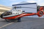 takaRJNSさんが、ランカウイ国際空港で撮影したAdvance Aviation EC130の航空フォト(写真)