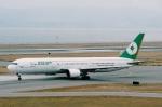 CB20さんが、関西国際空港で撮影したエバー航空 767-3T7/ERの航空フォト(写真)