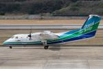 kosiさんが、長崎空港で撮影したオリエンタルエアブリッジ DHC-8-201Q Dash 8の航空フォト(写真)