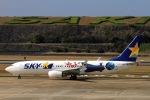 newskyさんが、長崎空港で撮影したスカイマーク 737-86Nの航空フォト(写真)