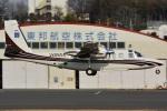(`・ω・´)さんが、調布飛行場で撮影したアジア航測 695 Jetprop 980の航空フォト(写真)