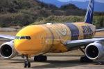 newskyさんが、長崎空港で撮影した全日空 777-281/ERの航空フォト(写真)