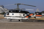 korosukeさんが、南紀白浜空港で撮影したアカギヘリコプター Ka-32A11BCの航空フォト(写真)