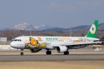 カワPさんが、函館空港で撮影したエバー航空 A321-211の航空フォト(写真)