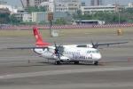 zettaishinさんが、高雄国際空港で撮影したトランスアジア航空 ATR-72-600の航空フォト(写真)
