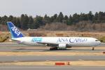 SIさんが、成田国際空港で撮影した全日空 767-381F/ERの航空フォト(写真)