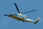 カワPさんが、函館空港で撮影した海上保安庁 S-76Dの航空フォト(写真)
