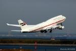 SKY☆8959さんが、羽田空港で撮影したドバイ・ロイヤル・エア・ウィング 747-422の航空フォト(写真)