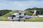 はっくさんが、館山航空基地で撮影した海上自衛隊 USH-60Kの航空フォト(写真)
