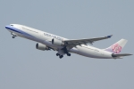 zettaishinさんが、高雄国際空港で撮影したチャイナエアライン A330-302の航空フォト(写真)