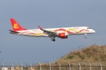 まえちんさんが、羽田空港で撮影した民生ジェット ERJ-190-100 ECJ (Lineage 1000)の航空フォト(写真)