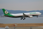 せぷてんばーさんが、関西国際空港で撮影したエバー航空 A330-203の航空フォト(写真)