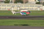 MA~RUさんが、名古屋飛行場で撮影した茨城県防災航空隊 BK117C-2の航空フォト(写真)