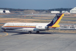プルシアンブルーさんが、三沢飛行場で撮影した日本エアシステム MD-87 (DC-9-87)の航空フォト(写真)