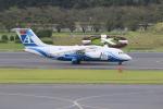 ☆ライダーさんが、成田国際空港で撮影したアンガラ・エアラインズ An-148-100Eの航空フォト(写真)