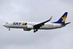 ばっきーさんが、福岡空港で撮影したスカイマーク 737-86Nの航空フォト(写真)