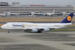 スターアライアンスKMJ H・Rさんが、羽田空港で撮影したルフトハンザドイツ航空 747-830の航空フォト(写真)