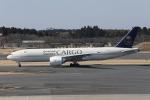 いぶき501さんが、成田国際空港で撮影したサウディア 777-FFGの航空フォト(写真)