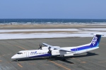 Take51さんが、稚内空港で撮影したANAウイングス DHC-8-402Q Dash 8の航空フォト(写真)