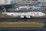 たみぃさんが、羽田空港で撮影したタイ国際航空 747-4D7の航空フォト(写真)