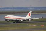 VIPERさんが、羽田空港で撮影した航空自衛隊 747-47Cの航空フォト(写真)