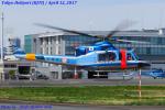 Chofu Spotter Ariaさんが、東京ヘリポートで撮影した警視庁 412EPの航空フォト(写真)
