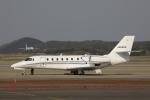ピーチさんが、岡山空港で撮影したノエビア 680 Citation Sovereignの航空フォト(写真)