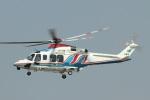 なぞたびさんが、名古屋飛行場で撮影した三重県防災航空隊 AW139の航空フォト(写真)