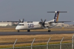 Apocalypse Nowさんが、松山空港で撮影した日本エアコミューター DHC-8-402Q Dash 8の航空フォト(写真)