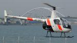 航空見聞録さんが、舞洲ヘリポートで撮影した小川航空 R22 Betaの航空フォト(写真)