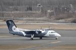 Take51さんが、新千歳空港で撮影したオーロラ DHC-8-201Q Dash 8の航空フォト(写真)