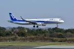 Gambardierさんが、岡山空港で撮影した全日空 A321-211の航空フォト(写真)