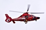 筑波のヘリ撮りさんが、立川飛行場で撮影した東京消防庁航空隊 AS365N3 Dauphin 2の航空フォト(写真)