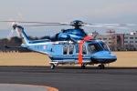 筑波のヘリ撮りさんが、立川飛行場で撮影した警視庁 AW139の航空フォト(写真)