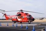 筑波のヘリ撮りさんが、立川飛行場で撮影した東京消防庁航空隊 AS332L1の航空フォト(写真)