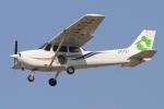 maverickさんが、横田基地で撮影した個人所有 172R Skyhawkの航空フォト(写真)